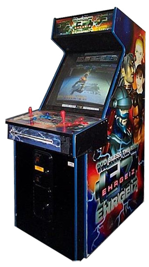 Soul Calibur - Fighting Arcade Game available for rentals