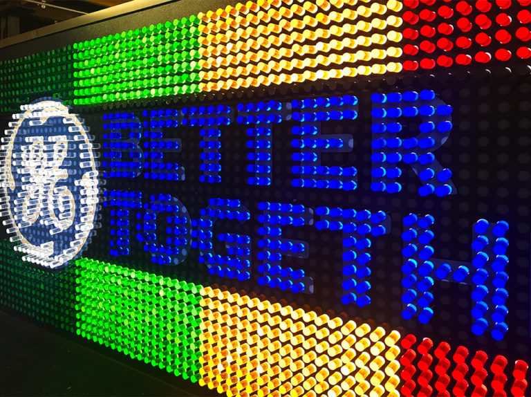 Customized Lite Brite for GE sponsored event